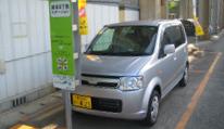 Car Share四国