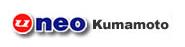 u-neo熊本カーシェアリングサービス