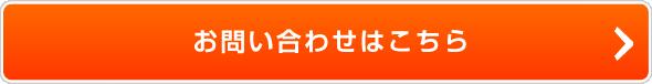 キーボックス型モビリティ無人貸渡システム5
